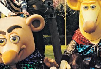 Fred & Ed